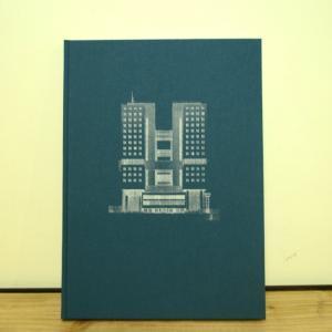 Elian Somers(エリアン・ソマーズ)『Border Theories』Fw:Books