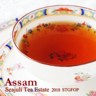 アッサム セカンドフラッシュ シージュリ茶園 50g リーフティー 茶葉