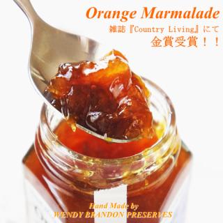 オレンジマーマレード =ウェンディさんの手作りジャム= イギリス・ウェールズから 瓶入り 130g ペクチン不使用