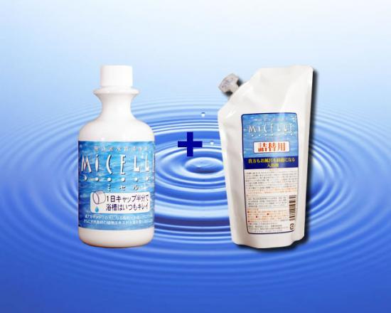 期間限定【家庭用】ミセル-300(300ml)+ミセル-詰替(300ml)