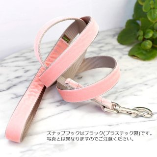 Peaches Velvet Dog Leash (ピーチ・ベルベット・ドッグ・リーシュ)