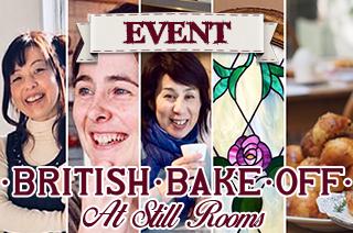 第5回  Spring Bake-off! With Mariko & Stacey at Still Rooms