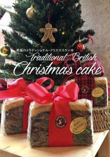 【お菓子の通販】クリスマスケーキ、12cmカット Christmas cake 12cm block