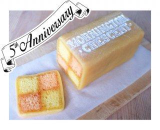 5th Anniversary Party - Free Event5周年お祝いパーティー(無料イベント)