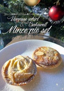 【お菓子の通販】2種類ミンスパイセット6個入りの配送箱 Two types of mince pie set, delivery box of 6 数量限定