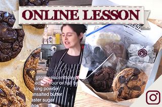 【オンラインレッスン&キット】チョコレートチップクッキー Chocolate Chip Cookies - Online Lesson & Kit(送料込み)5月29日から発送可能