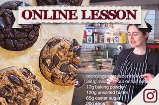 【オンラインレッスン】チョコレートチップクッキー Chocolate Chip Cookies - Online Lesson