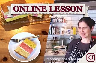 【オンラインレッスン】イギリスのエンゼルケーキ Angel layer cake - Online Lesson