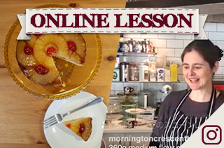 【オンラインレッスン】パインアップルアップサイドダウンケーキ Pineapple upside down cake - Online Lesson