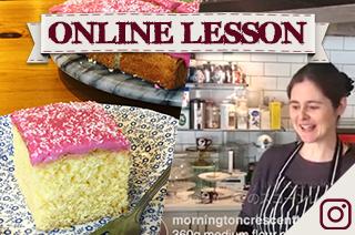 【オンラインレッスン】トテナムケーキケーキ Tottenham cake - Online Lesson