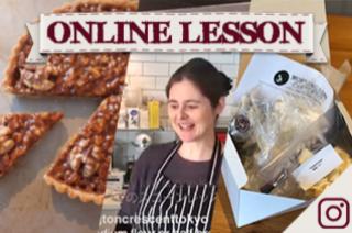 【オンラインレッスン&材料キット】キャラメル&クルミのタルト caramel walnut tart - Lesson & kit (送料込み)6月9日発送
