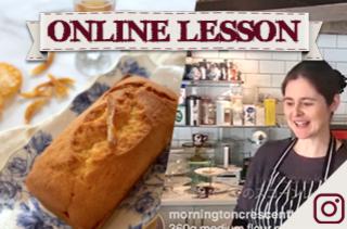 今回は日曜日です!【オンラインレッスン】マデイラケーキ Madeira cake - Online Lesson
