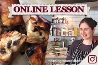 【オンラインレッスン】ラーディケーキ Lardy cake - Online Lesson