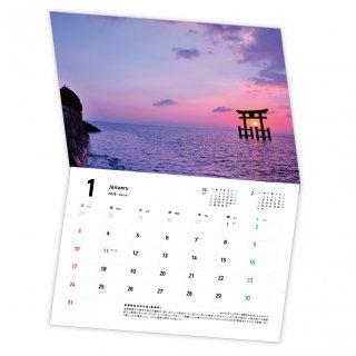 【壁掛け】滋賀の絶景2016カレンダー(B4サイズ・中綴じ冊子)<2015年10月15日発売>