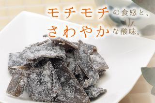 黒酢入りすこんぶ
