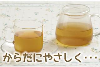 国産ごぼう茶