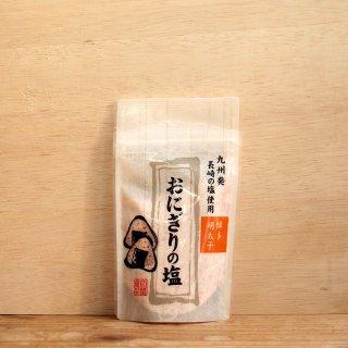 おにぎりの塩(博多明太子)70g