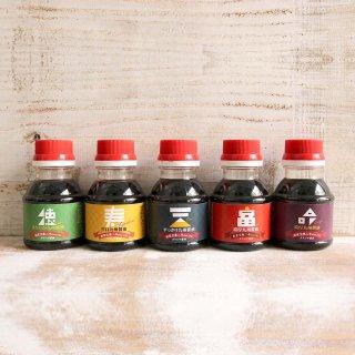 九州きき醤油セット100ml×5種