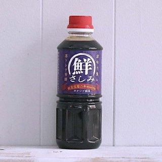 【芳醇辛口】九州さしみ醤油 360ml