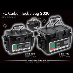ロデオクラフト RCカーボン タックルバッグ EHBB-40RC 2020モデル
