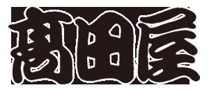 函館朝市に店を構える創業30年の海産物店「高田屋 村本商店」