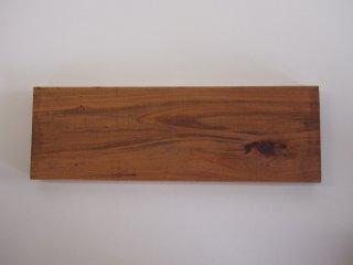 ミニ棚板(ブラウン)※壁掛けすのこシェルフ用オプション