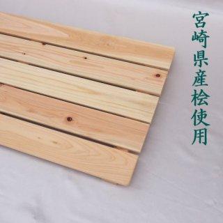 国産桧すのこ(32x450x600)
