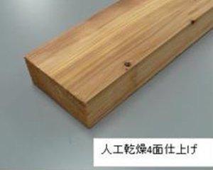 杉乾燥仕上げ材(4面プレーナー仕上げ) 45x90x1000
