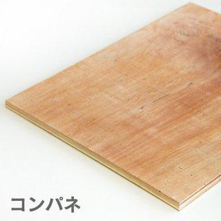 コンパネ(JAS品)ベニヤ板 12x900x1800