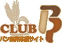CLUB BP 購入サイト