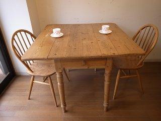 アンティークパイン バタフライテーブル