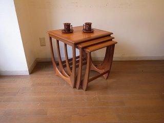 ビンテージ Gplanネストテーブル