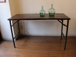 アンティーク アイアンスチールの折り畳みテーブル