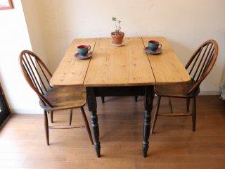 アンティークパイン バタフライテーブル(黒脚)
