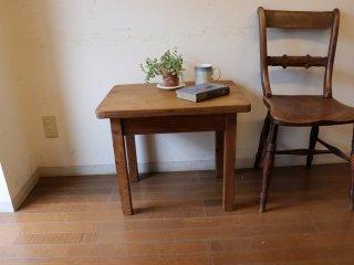 アンティークパイン 小さなサイドテーブル