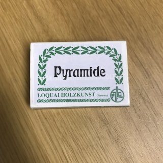 マッチ箱入り ピラミッド