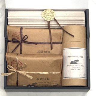 石鹸物語セット 美容BOX(極上洗顔「石鹸物語」〜紅麹&有機米ぬか&プレシャスオイル30mlのギフト)