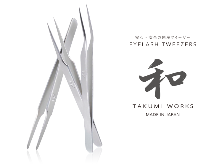 和 TAKUMI WORKS