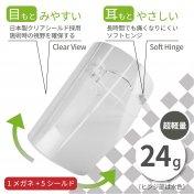 ディスポーザブル飛沫対策用超軽量フェイスガード(1メガネ+5シールド)