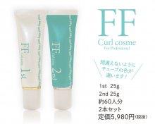 FF Curl Cosme