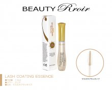 BEAUTY Rroir LASH COATING ESSENCE