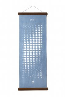 NEW!!! Moon Calendar 2021 KAKE