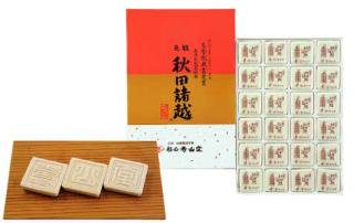 元祖 秋田諸越 (24枚入)