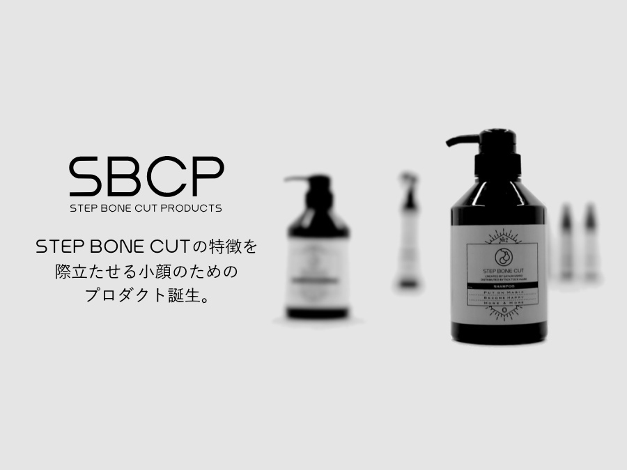 SBCP(STEP BONE CUT PRODUCTS)