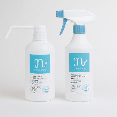 ウイルス除菌スプレー|ナノナチュレ500ml