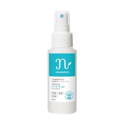 ウイルス除菌スプレー|ナノナチュレ80ml携帯用