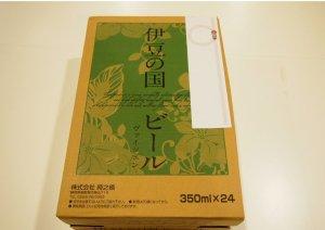 【送料無料】伊豆の国ビール<br>ヴァイツェン 350ml 24缶<br>【まとめ買い!】