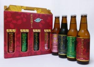 伊豆の国ビール<br>330ml瓶生ビール飲み比べセット