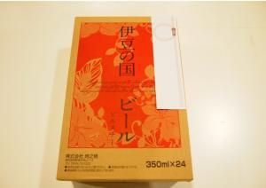 【送料無料】伊豆の国ビール<br>ピルスナー 350ml 24缶<br>【まとめ買い!】