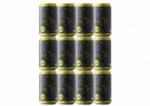 【送料無料】伊豆の国ビール<br>スタウト 350ml 12缶セット